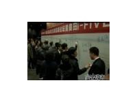 奥田集成环保灶I-FIVE系列,上海新品发布会