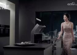 森歌2019央视广告宣传片