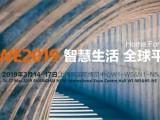 倒计时21天,欧琳集成灶与您相约上海AWE展 (1188播放)