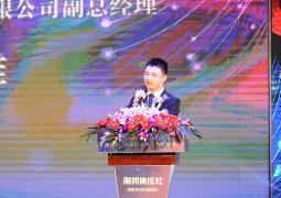 2019年度潮邦集成灶优秀经销商峰会——颁奖盛典