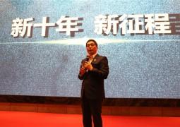 """""""2019 新征程""""金帝智能电器优秀加盟商年会——会议现场"""