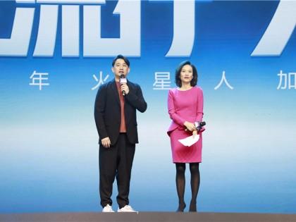 黄磊现身与央视主持互动