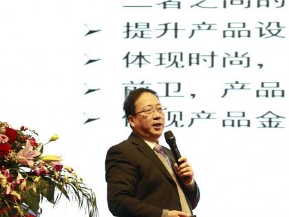 厨壹堂技术总监 王俊