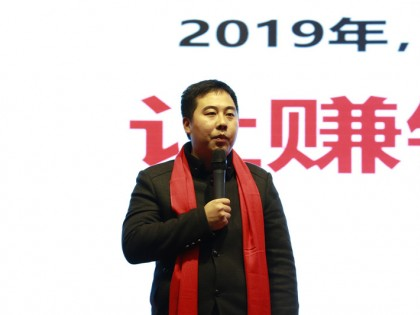 营销总监 颜丰