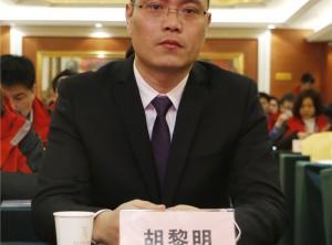 2017圣鸽集成灶全国经销商年会——会议现场