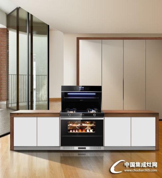 亿田集成灶开放式厨房电器安装效果图
