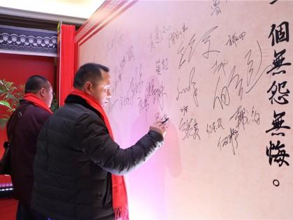 在签到墙上签名