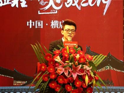 奥帅传统营销总监叶佳