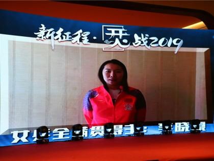 全满贯得主李晓霞发来祝贺视频