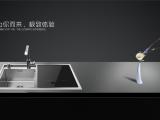 一台美多洗碗机,从此不再为洗碗而苦恼 (1204播放)