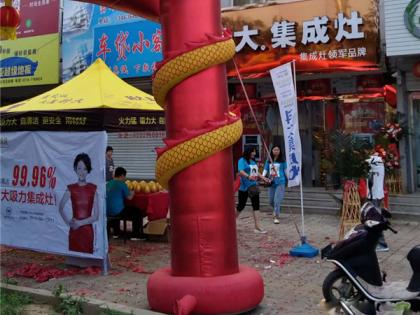 科大集成灶河北承德隆化专卖店