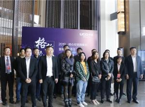 2019年优格核心经销商峰会暨新品发布会——会议花絮