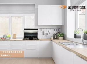 圣鸽集成灶整体厨房装修图,厨房装修舒适度很关键