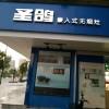 圣鸽集成灶福建漳州龙海市专卖店