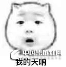 号外号外!优格集成灶超级厂购直供会震撼来袭!!!