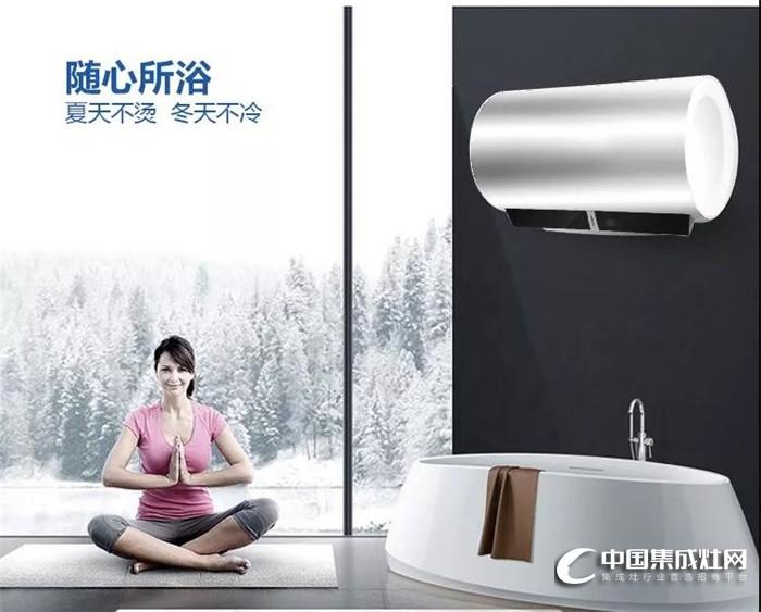 奥帅单缝焊接A9电热水器,带来精致生活!
