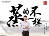"""第一届蒸箱文化节""""蒸""""诚美味,金帝邀你品鉴! (1480播放)"""