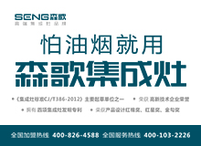 http://www.chudian365.com.hvsjt54.tw/invest/20120902-4.html