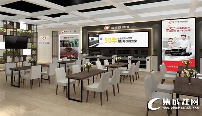 厨壹堂邀您相约五月上海厨卫展!要来哟!