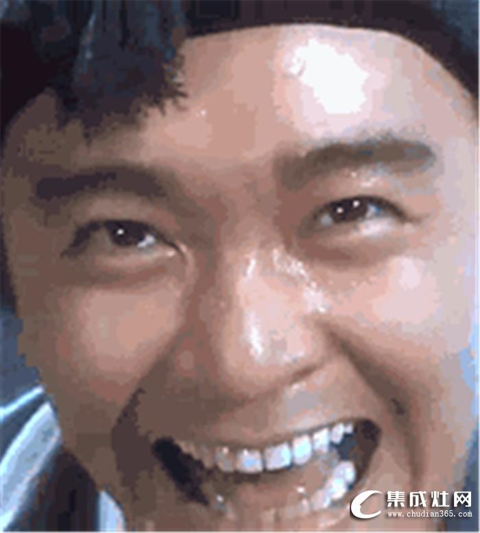 """优格集成灶真爱""""价""""到,邀您畅游全球!"""