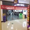 品格高端集成灶广西贵港旗舰店