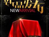 森歌神秘新品首发,引爆2019上海厨卫展! (1657播放)