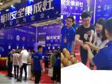 板川安全集成灶长沙安团家博会,用热情点燃现场! (921播放)