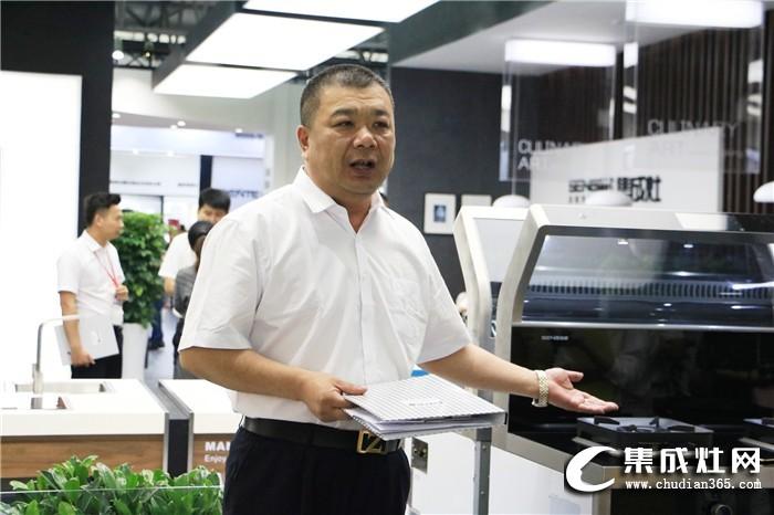 上海厨卫展完美落幕,智能来袭,森歌燃爆会场!