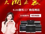 大潮来袭!6.22潮邦工厂购郑州站报名开始啦! (1169播放)