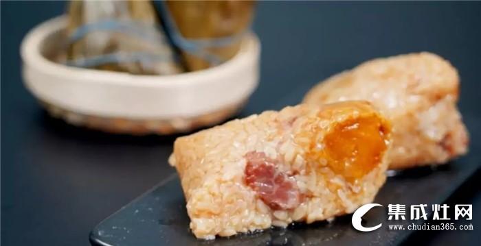 五月五端午到,看欧诺尼集成灶的N种粽子吃法!
