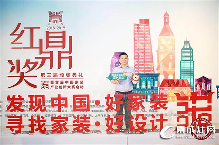 红鼎奖之品格董事长陈树文,良性的竞争环境 是促进发展的首要前提