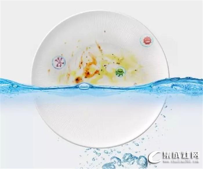 不再为谁洗碗而烦恼,亿田洗碗机轻松搞定!