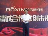 访柏信总经理张智:正视经销商对企业的意义,以诚信赢天下 (1715播放)