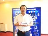 访森歌崔孝伟:全力帮扶终端激活战斗力,助力品牌领跑市场 (1064播放)