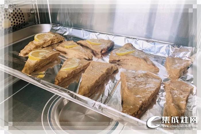 欧琳集成灶教你轻轻松松做出美味的空气感奶油司康!