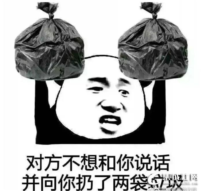 蓝炬星集成灶也会收集垃圾,教你做集油盒的废油处理!