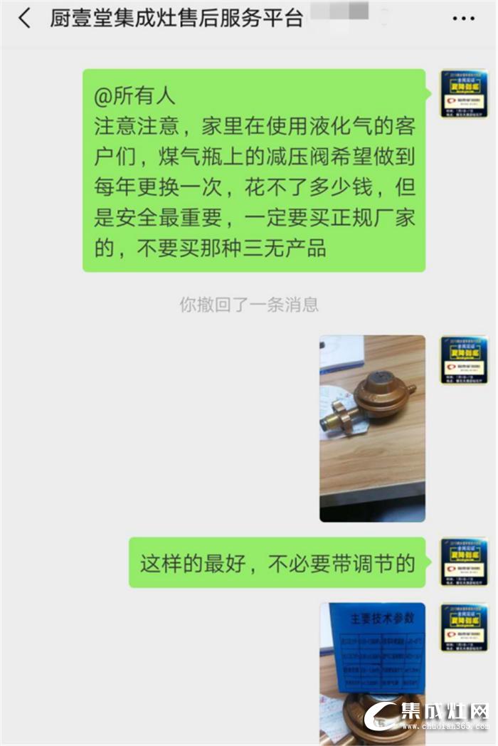 厨壹堂经销商陆利育的自信,源于产品的质量!