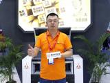 【广州展专访】火星一号秦红卫:扎实基础铸造品质,大力提升品牌竞争力!