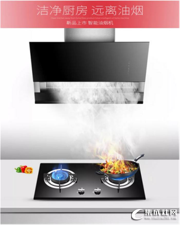 汉代人缺个开放式厨房,好在现代有万事兴劲吸王油烟机!