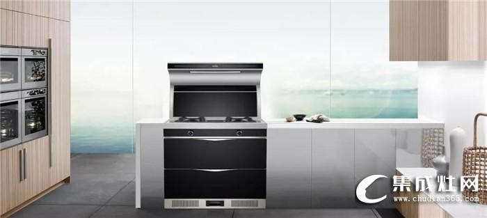 快来找欧诺尼集成灶,厨房精装让你不再失望!