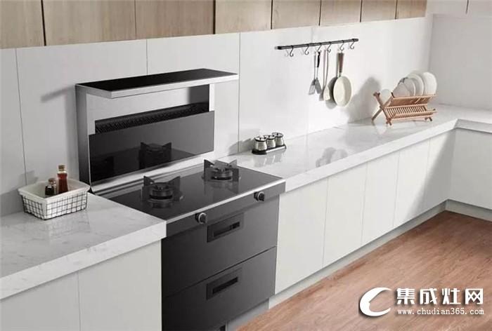 智能家居时代正式来临, 厨电巨头都把目光瞄准了集成灶