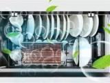 """亿田S7洗碗机集成灶  让你的""""偷懒""""有理有据!"""
