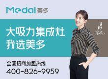 http://www.chudian365.com.pincollege.cn/invest/20150909-244.html