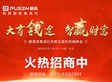 http://www.chudian365.com.pincollege.cn/invest/20161228-394.html