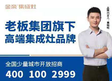 http://www.chudian365.com.pincollege.cn/invest/20120905-7.html