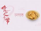 """万事兴集成灶 送你一个最有传统""""中国味""""的七夕! (1479播放)"""