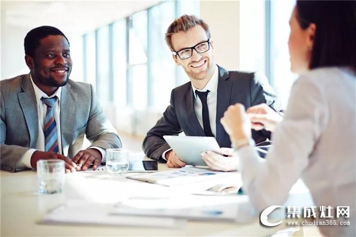 欧诺尼带来8招销售技巧,帮你吃定客户!