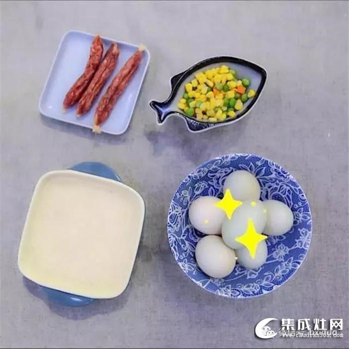 还在纠结早饭吃什么?柏信集成灶Z5蒸箱款教你做糯米蛋