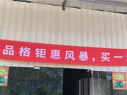 品格集成灶广东临江专卖店