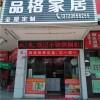 品格集成灶广东梅州专卖店